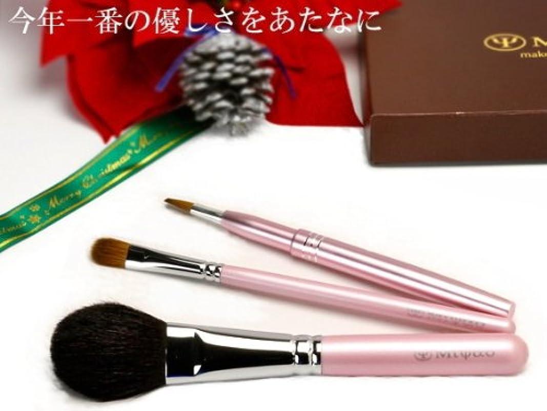 熟す刺す城熊野化粧筆 ピンクパール3本セット[ミドル軸タイプ]プレゼント包装