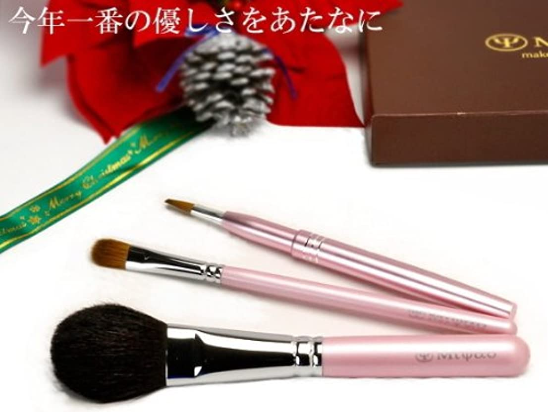 ちらつき満足できるペチコート熊野化粧筆 ピンクパール3本セット[ミドル軸タイプ]プレゼント包装