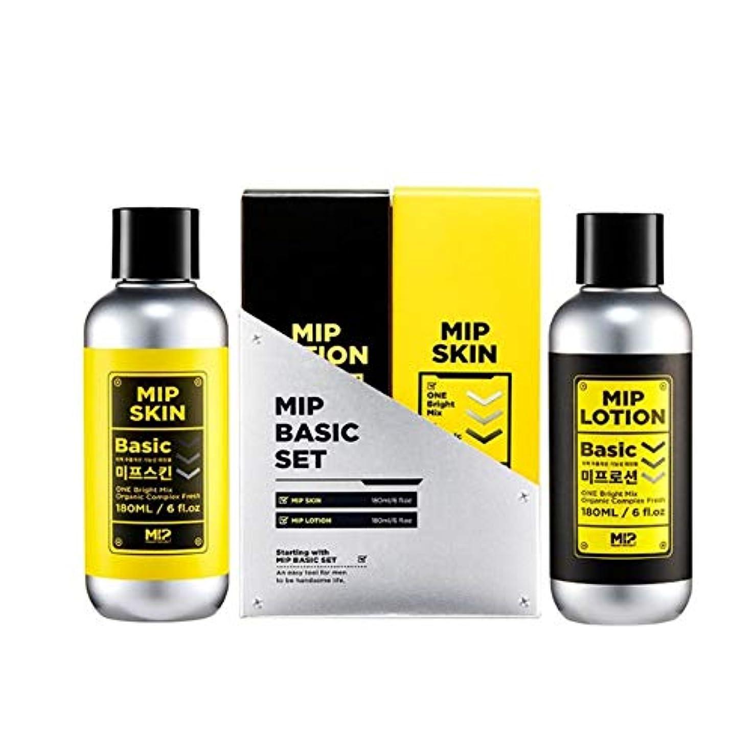 体系的にアンペアスリッパミップスキン180mlローション180mlセットメンズコスメ韓国コスメ、Mip Skin 180ml Lotion 180ml Set Men's Cosmetics Korean Cosmetics [並行輸入品]