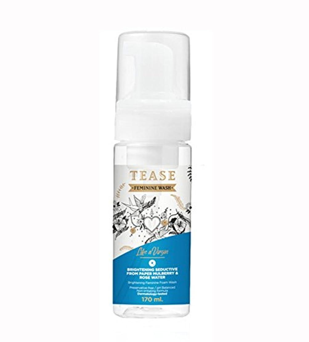 トーンアンデス山脈反動(ティース)TEASE フェミニン フォーム ウォッシュ (ブライトニング, 170ml)