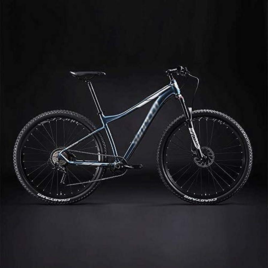 店主ふくろう真っ逆さまDFEIL マウンテンバイク、メンズ女性アルミ合金自転車、9スピードドライブトレイン全地形マウンテンバイク (サイズ : 27.5 inches)