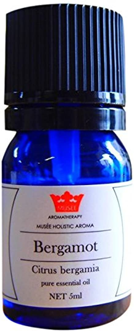 チャンピオンシップ反応する潤滑するミュゼ ホリスティックアロマ エッセンシャルオイル ベルガモット 5ml