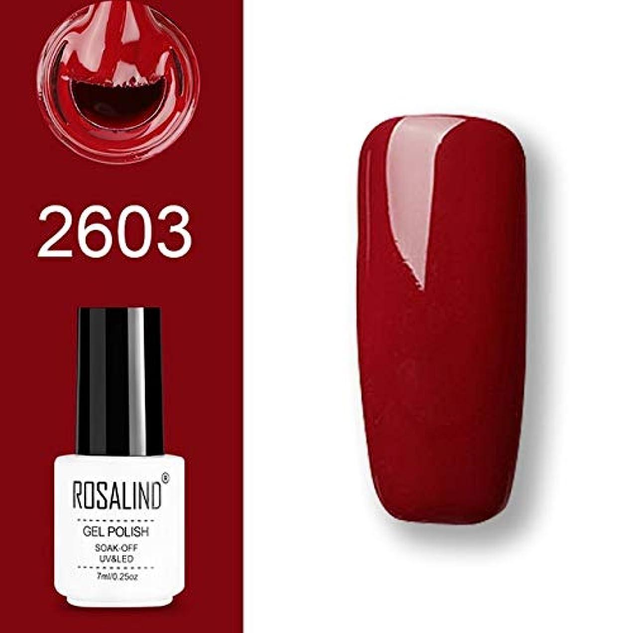 の中で憂鬱例示するファッションアイテム ROSALINDジェルポリッシュセットUV半永久プライマートップコートポリジェルニスネイルアートマニキュアジェル、容量:7ml 2603環境接着剤 環境に優しいマニキュア