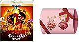 【早期購入特典あり】インクレディブル・ファミリー MovieNEX [ブルーレイ+DVD+デジタルコピー+MovieNEXワールド] [Blu-ray] ギフトボックス付
