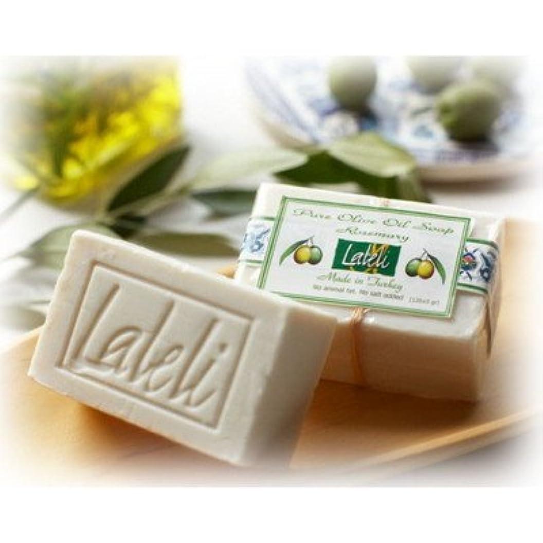 チーズイルキュービックラーレリ石鹸ベルガモット 120g【12個セット】