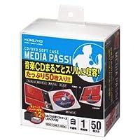 (まとめ)コクヨ CD/DVD用ソフトケースMEDIA PASS 1枚収容 白 EDC-CME1-50W 1パック(50枚)【×3セット】
