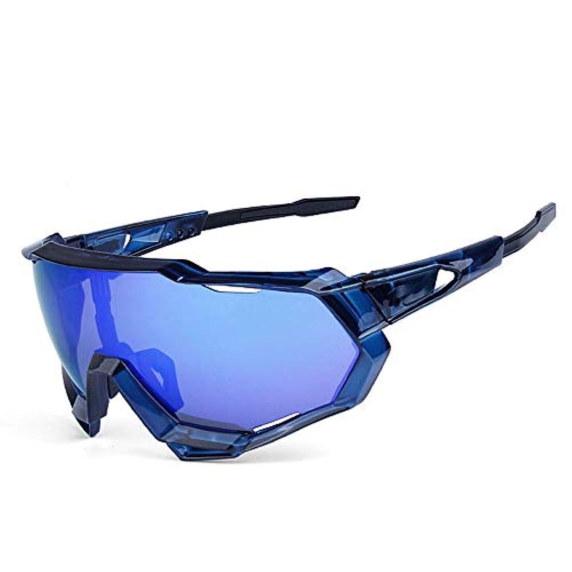 赤外線エンゲージメントマニアサイクリングメガネ 男性と女性サイクリングスポーツバイキング釣り紫外線保護サングラスメガネフレームデザイン用メンズとレディース7色 (Color : Blue)