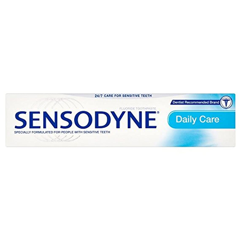 コンプライアンスパス改修するSensodyne Daily Care Fluoride Toothpaste (75ml) Sensodyne毎日のケアフッ化物歯磨き粉( 75ミリリットル) [並行輸入品]