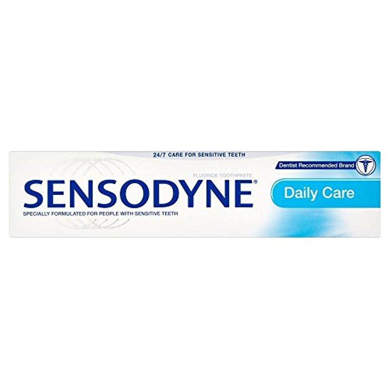 不屈各寸法Sensodyne Daily Care Fluoride Toothpaste (75ml) Sensodyne毎日のケアフッ化物歯磨き粉( 75ミリリットル) [並行輸入品]