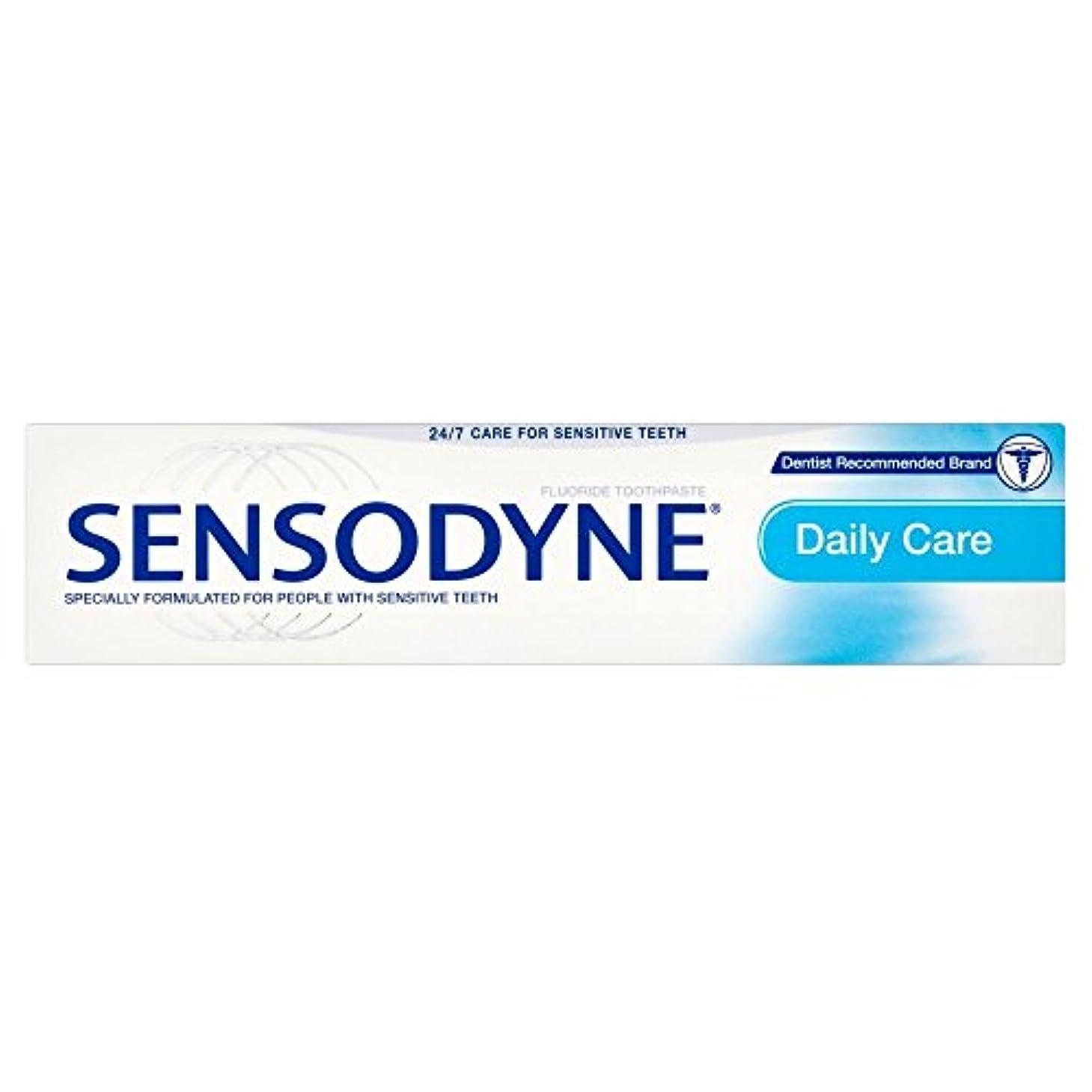 乳白重量増幅するSensodyne Daily Care Fluoride Toothpaste (75ml) Sensodyne毎日のケアフッ化物歯磨き粉( 75ミリリットル) [並行輸入品]