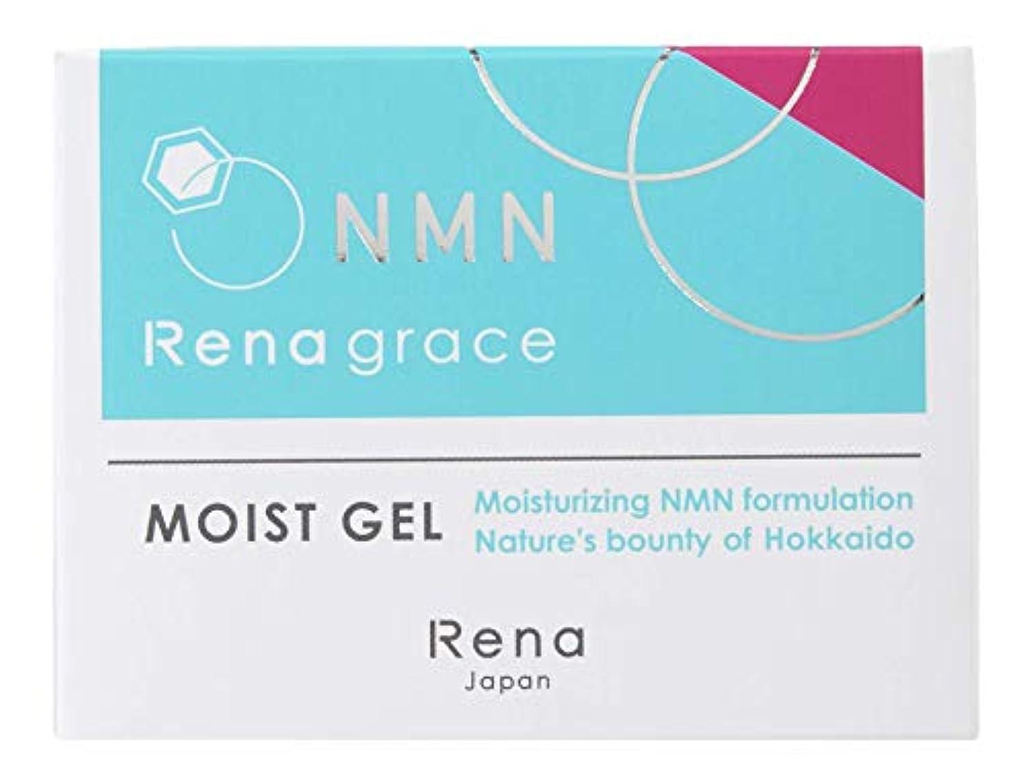 求人耐える物理【新発売】【NMN配合】(オールインワン)レナグレイス濃密モイストゲル