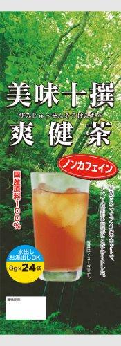 小野園 美味十撰 爽健茶 ノンカフェイン 24P 192g