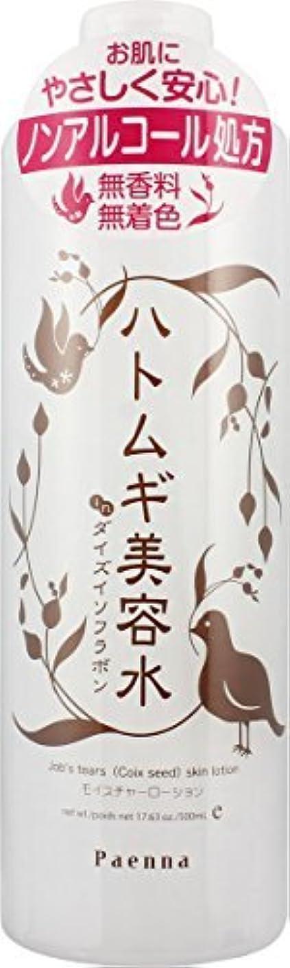 どうやら憂慮すべき剪断イヴ パエンナ ハトムギ美容水インダイズイソフラボン 500ml × 3個セット