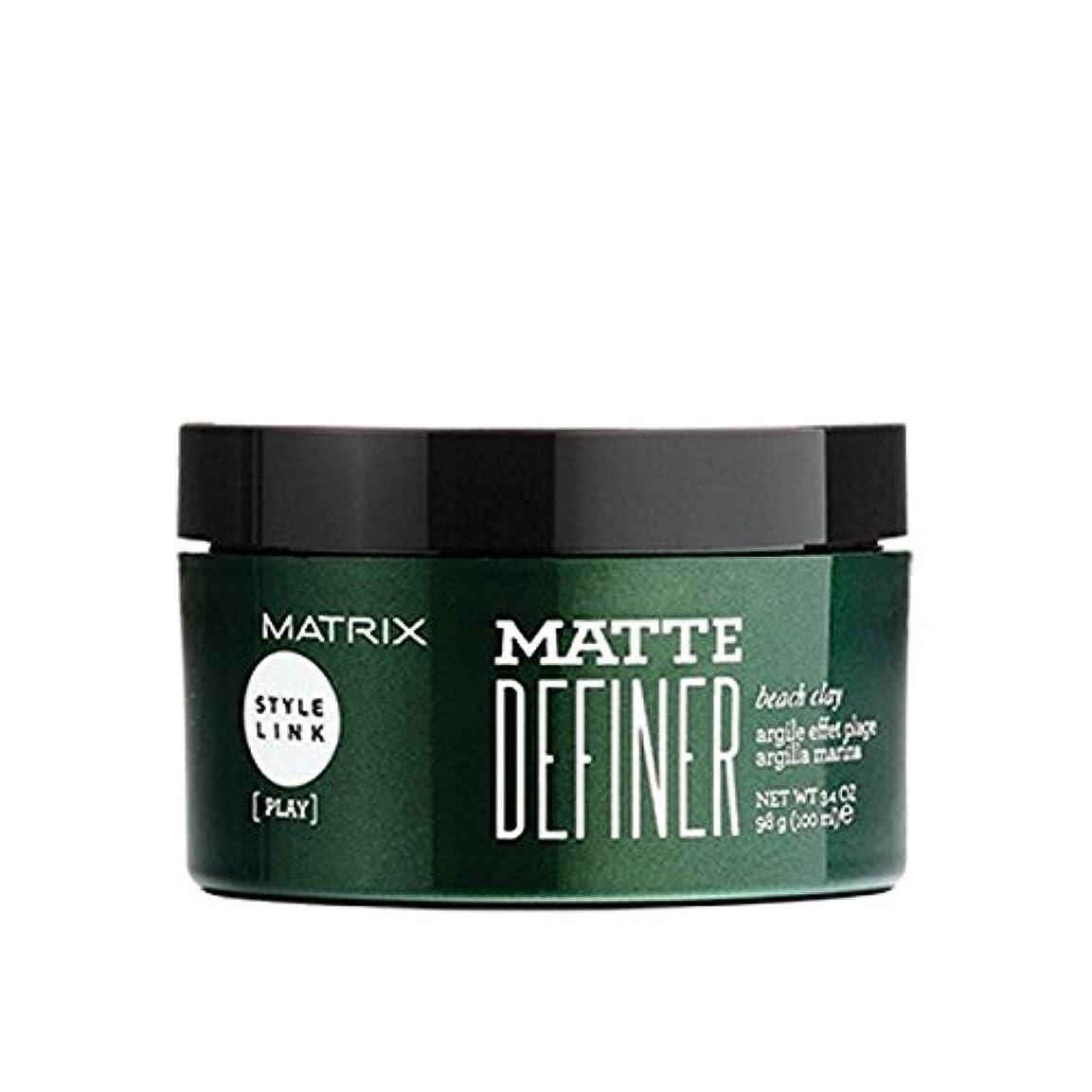 シリーズ必要とする有害Matrix Biolage Style Link Matte Definer Beach Clay (Pack of 6) - マトリックスバイオレイジスタイルリンクマット定義ビーチ粘土 x6 [並行輸入品]