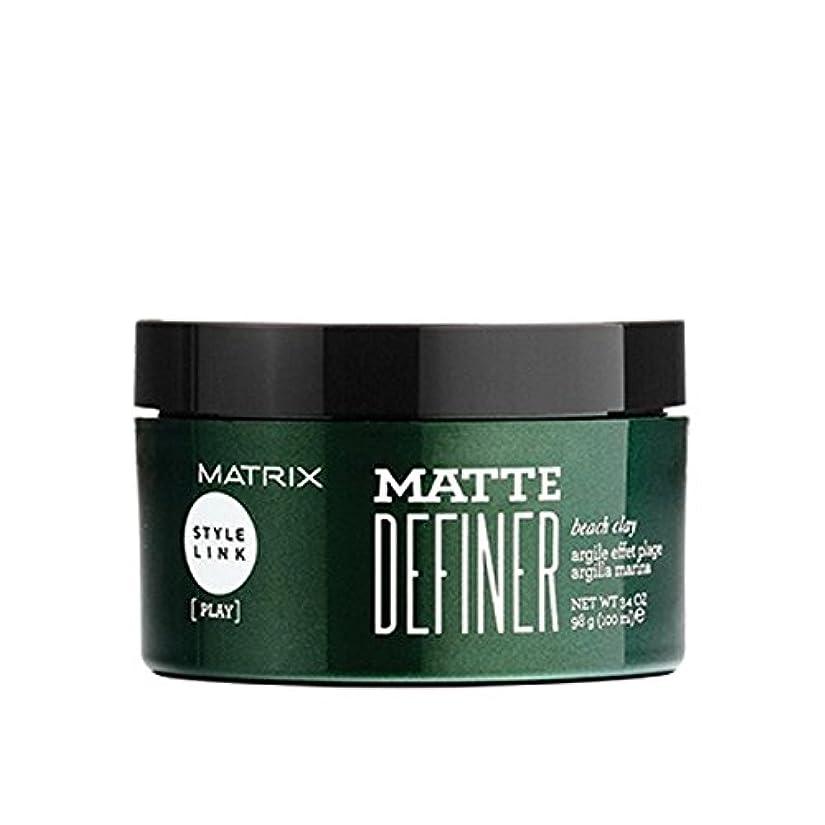 ジャンクションルーコックマトリックスバイオレイジスタイルリンクマット定義ビーチ粘土 x4 - Matrix Biolage Style Link Matte Definer Beach Clay (Pack of 4) [並行輸入品]