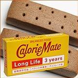 長期保存できる カロリーメイトロングライフ チョコレート味 2本入