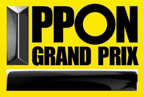 IPPONグランプリ03(初回限定盤) [DVD]