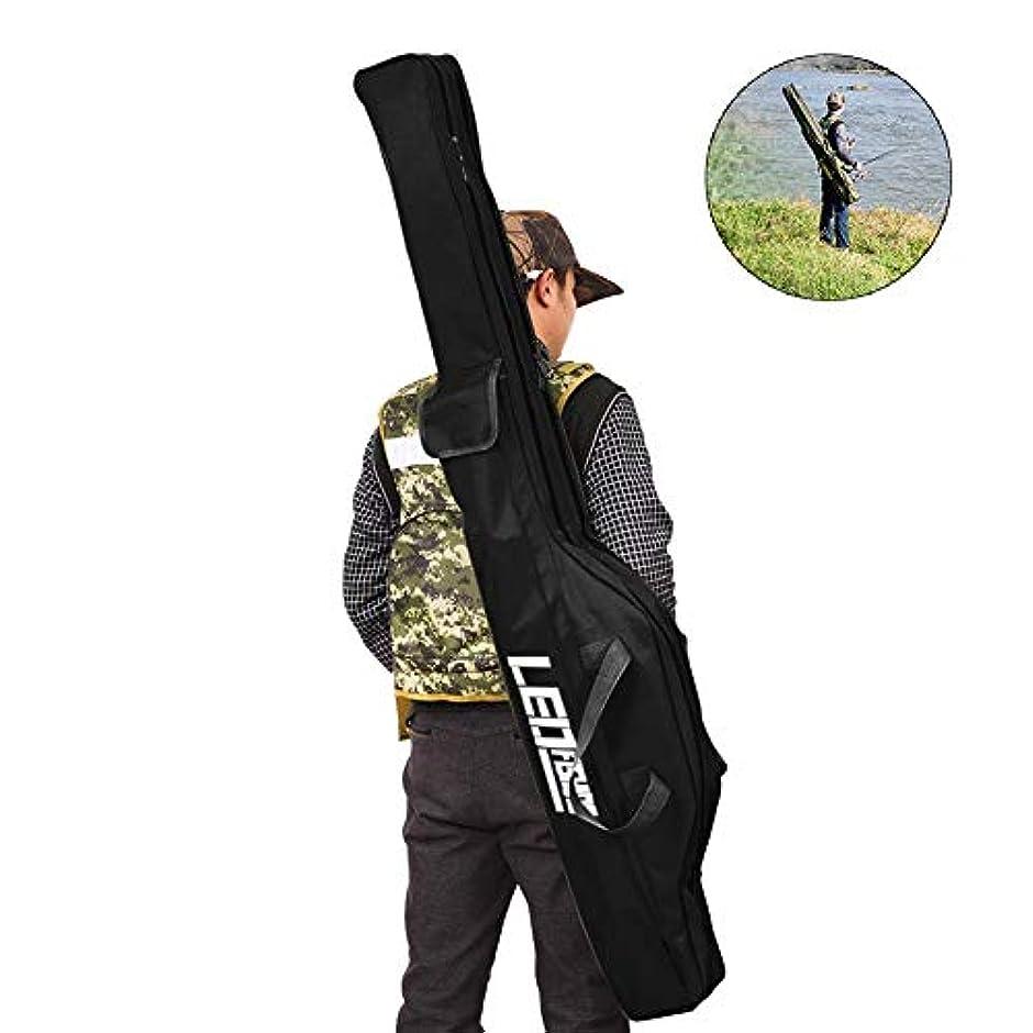 誤抑圧知覚的折りたたみ式釣りバッグ ポータブル釣りバッグ フィッシュバッグ 釣り用ロッドケース 釣竿バッグ 携帯便利 大容量 防水 耐久性