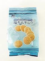 沖縄土産【ちゃたんの塩ちんすこう15個入×5袋】ナンポー