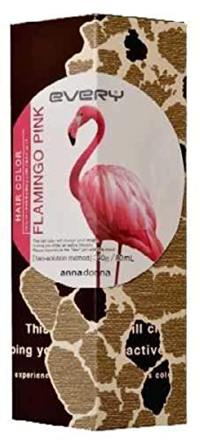 咲くリクルート外側アンナドンナ エブリ ヘアカラー (フラミンゴピンク) 1剤40g 2剤80ml 【HTRC5.1】