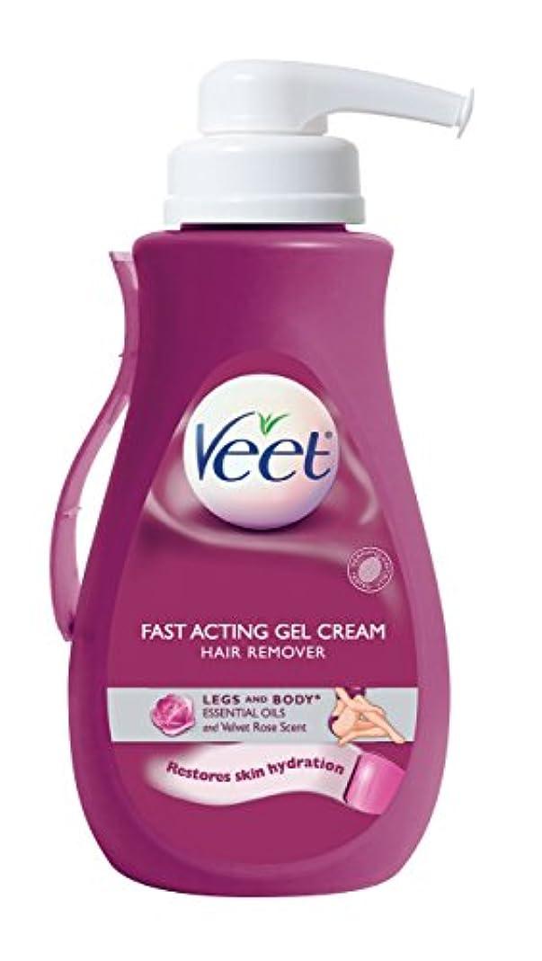 山積みのトーナメント回転させるVeet Suprem Essence Gel Pump Essence Oil 400 ml [並行輸入品]