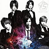 新星Ω神話(ネクストジェネレーション)/ボク時々、勇者 (初回生産限定盤A) (CD+DVD)