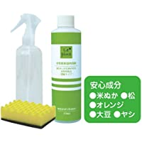 Le Plus(ル・プラス)住宅用多目的洗剤トライアル
