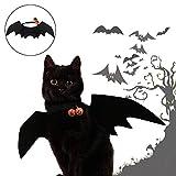 TODU ペット服 猫服 コスプレ ハロウィンコウモリ ベル付き 仮装 蝙蝠 羽 小型の犬用 コスチューム 写真 撮影道具 可愛い お しゃれ 簡単 装着 着せ替え