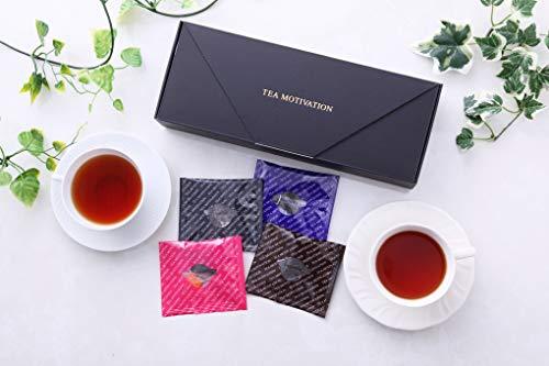 【ギフト包装済】紅茶ギフト Dセット/アッサム/アールグレイ/ももりんご ティーバッグ11包×3箱計33包 最高級品質 TEA MOTIVATION