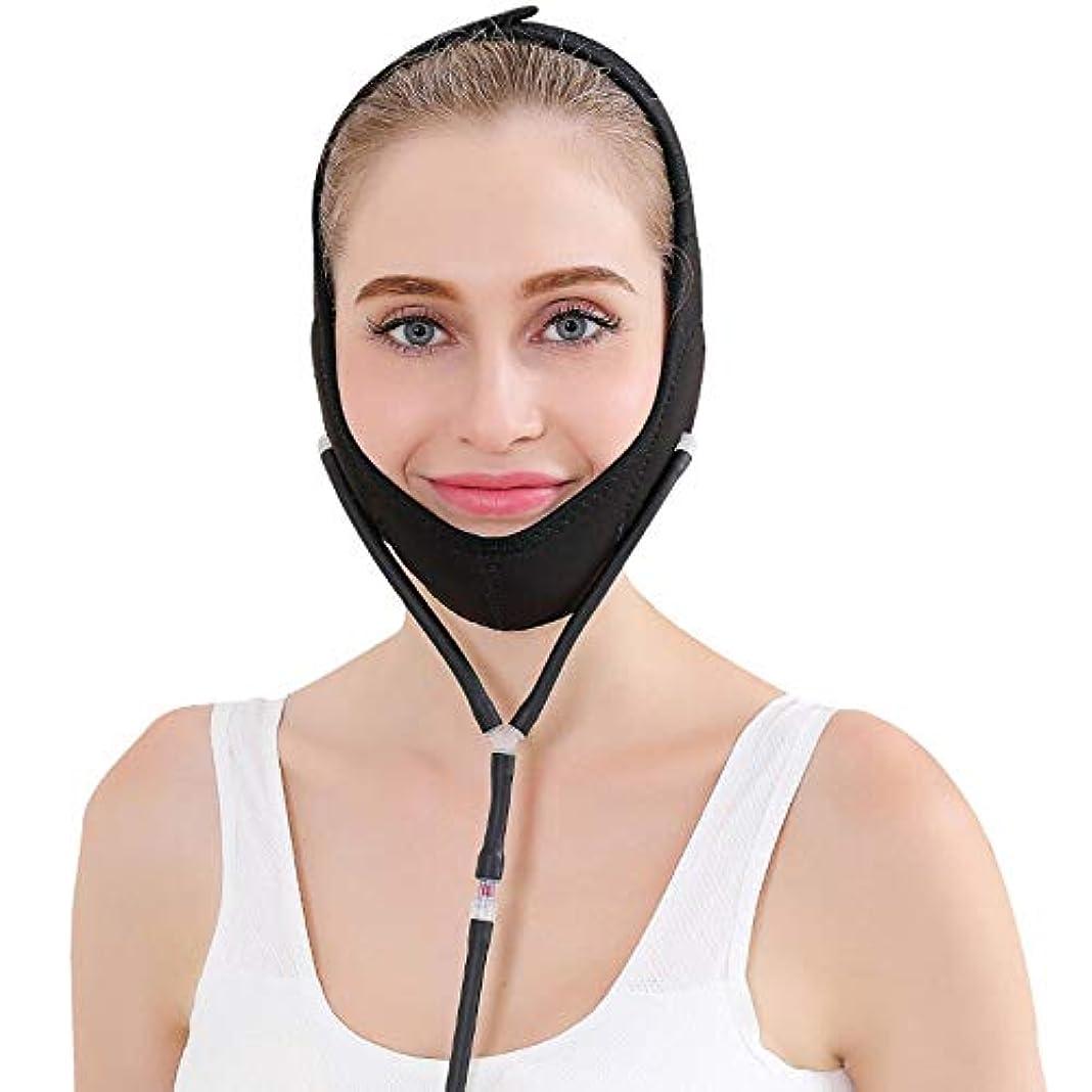 頼る頂点冷笑するエアプレスリフトアップベルトフェイスリフトマスクマッサージャーvラインチークチン痩身ベルトフェイスシェイパー用減量スキンケア美容ツール,Black