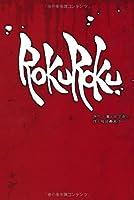 ROKUROKU(ロクロク)