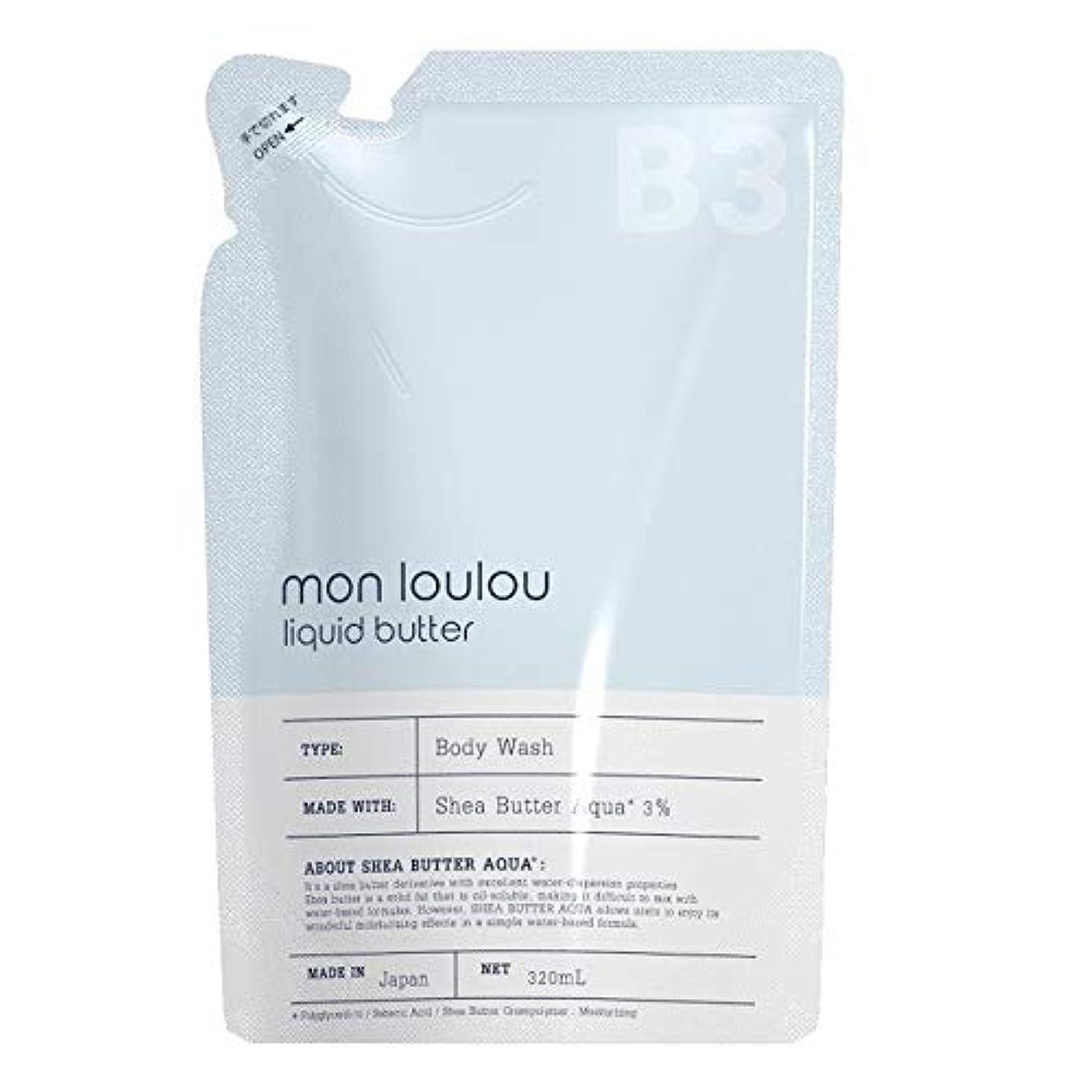 概念水っぽいパースブラックボロウモンルル3% ボディウォッシュ 詰替 320mL