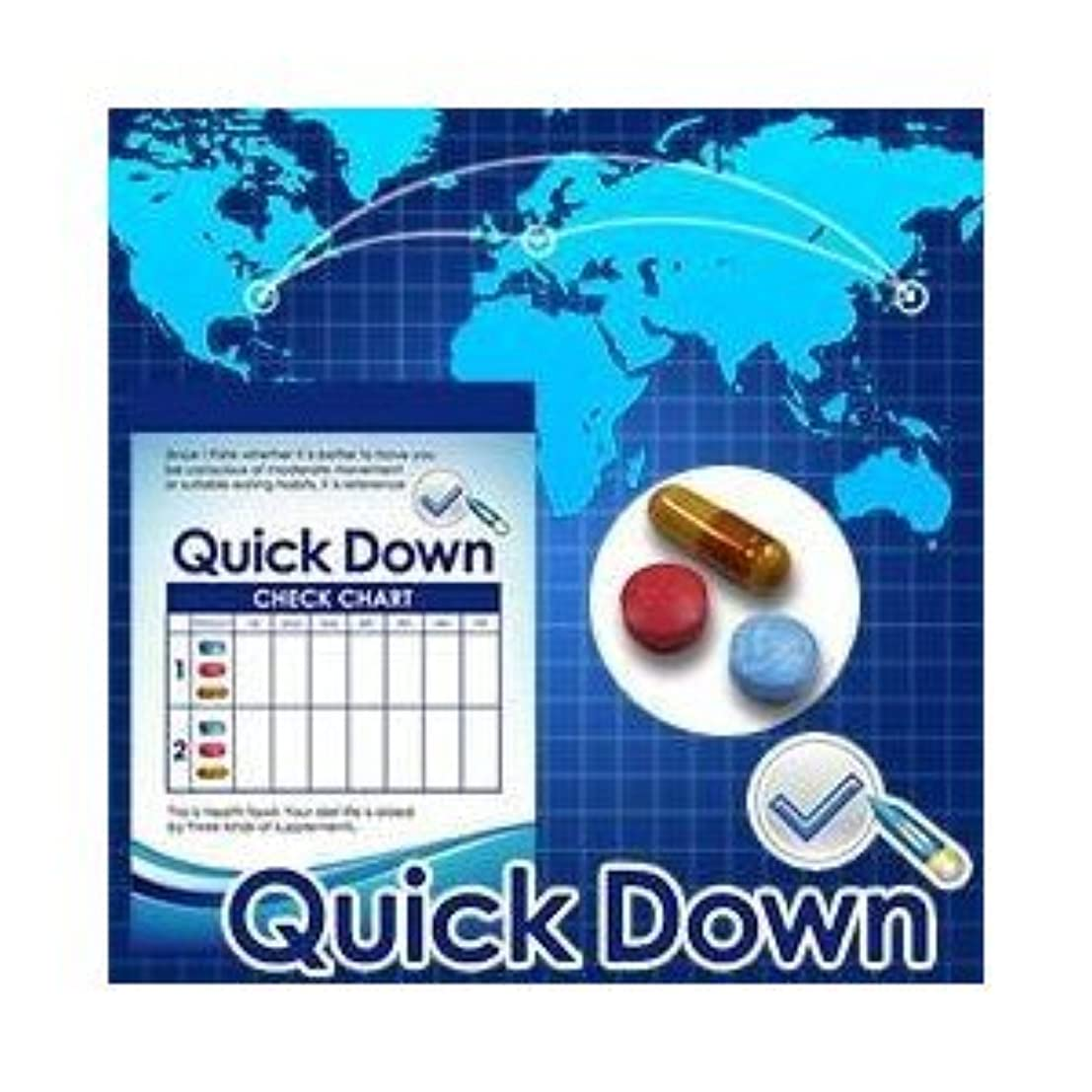 宿題をするマリナーバイアス3個セット クイックダウン (ダイエットサプリメント)