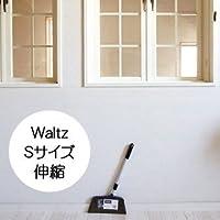 waltz ワルツほうき S 伸縮 │