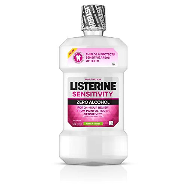 サラダ神経衰弱運命的なListerine 24時間の歯感度救済&保護アルコールフリー式感度マウスウォッシュ、フレッシュミントフレーバー16.90オズ