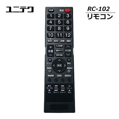 ユニテク UNITECH 液晶テレビ用 リモコン RC-102