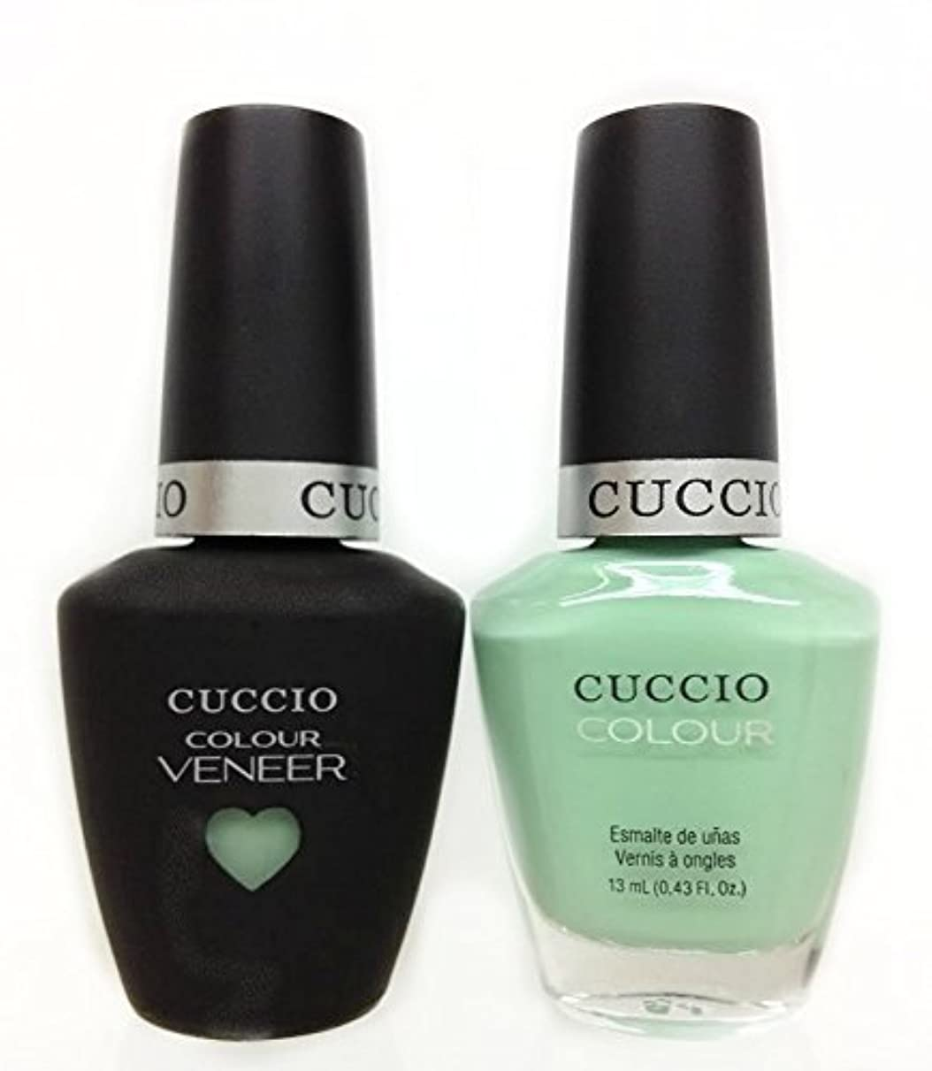 私たちのベールめまいがCuccio MatchMakers Veneer & Lacquer - Mint Condition - 0.43oz / 13ml Each