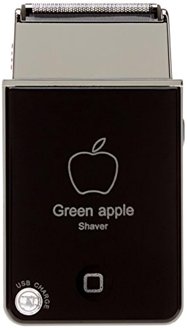 繰り返すフィヨルドパラナ川VB グリーンアップル電気シェーバーShaver USB充電式トラベルカミソリBlack(ブラック)