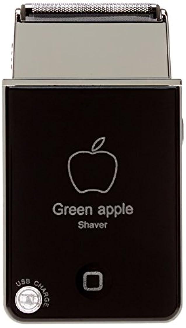 君主制間違い小学生VB グリーンアップル電気シェーバーShaver USB充電式トラベルカミソリBlack(ブラック)