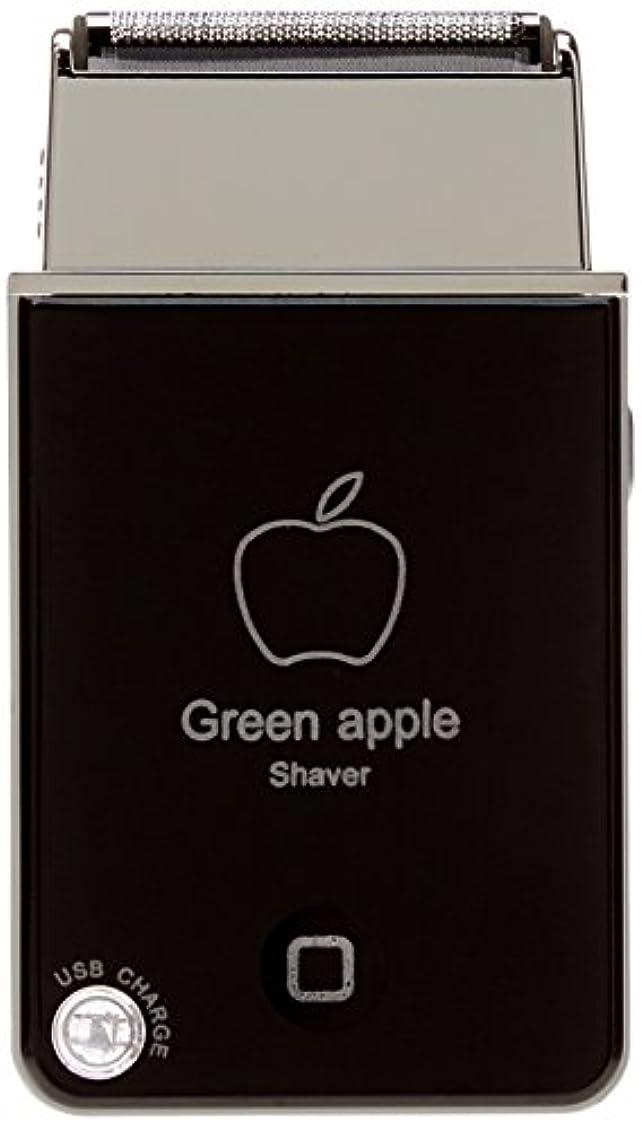 石の扱う血色の良いVB グリーンアップル電気シェーバーShaver USB充電式トラベルカミソリBlack(ブラック)