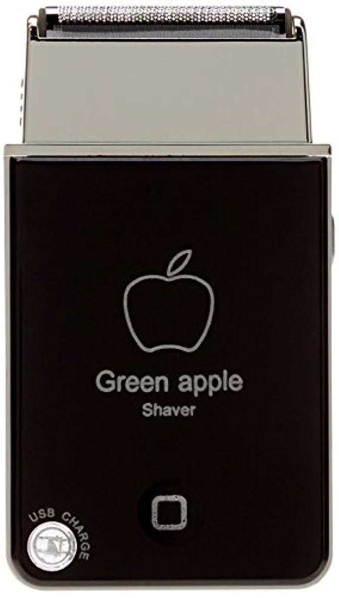 遺産ジェスチャーチョップVB グリーンアップル電気シェーバーShaver USB充電式トラベルカミソリBlack(ブラック)