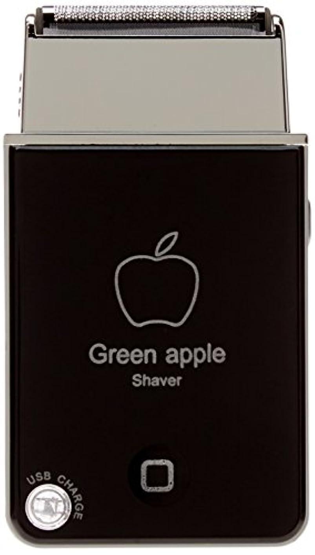 取り除く退屈な外出VB グリーンアップル電気シェーバーShaver USB充電式トラベルカミソリBlack(ブラック)