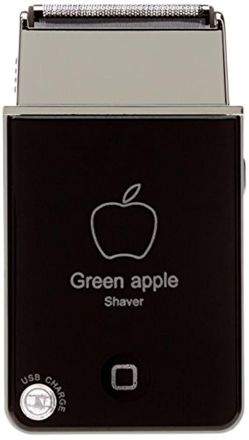 たっぷり後悔無視できるVB グリーンアップル電気シェーバーShaver USB充電式トラベルカミソリBlack(ブラック)