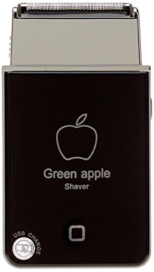 米ドル周波数罪人VB グリーンアップル電気シェーバーShaver USB充電式トラベルカミソリBlack(ブラック)