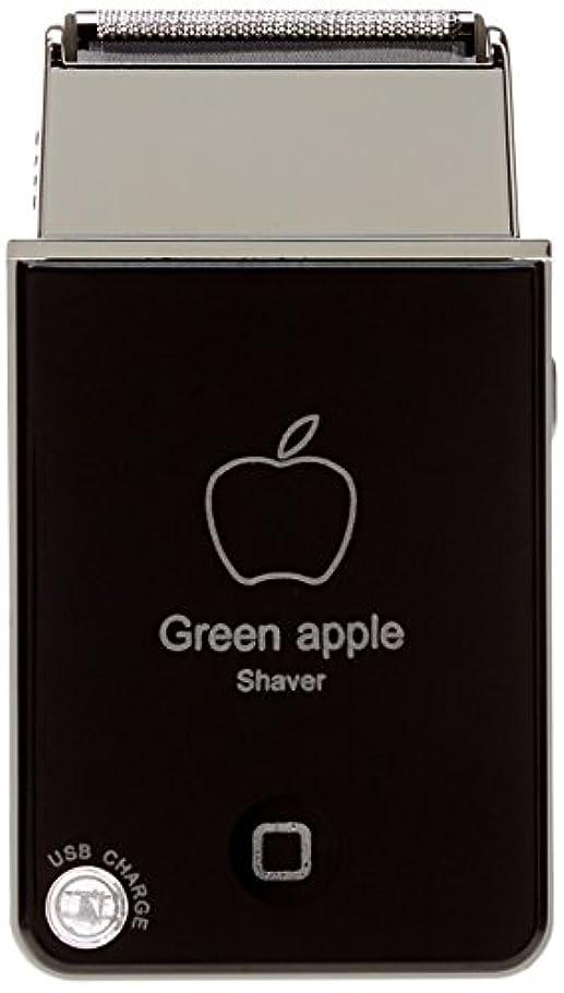 きらめくリビジョンディスパッチVB グリーンアップル電気シェーバーShaver USB充電式トラベルカミソリBlack(ブラック)