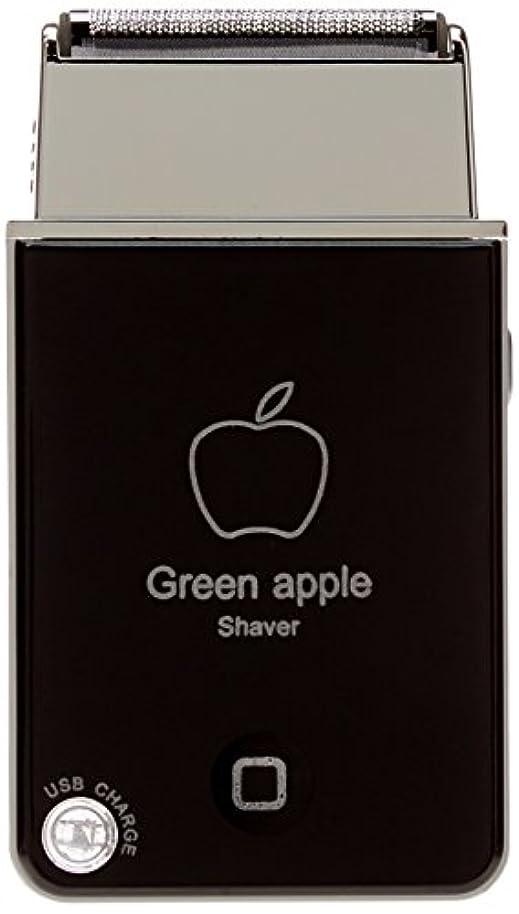薬剤師悩みシェードVB グリーンアップル電気シェーバーShaver USB充電式トラベルカミソリBlack(ブラック)