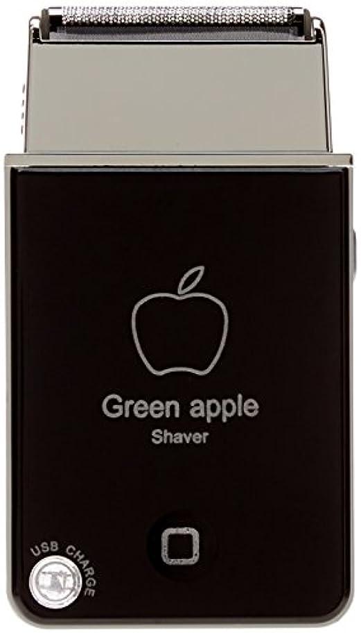 探偵転用受付VB グリーンアップル電気シェーバーShaver USB充電式トラベルカミソリBlack(ブラック)