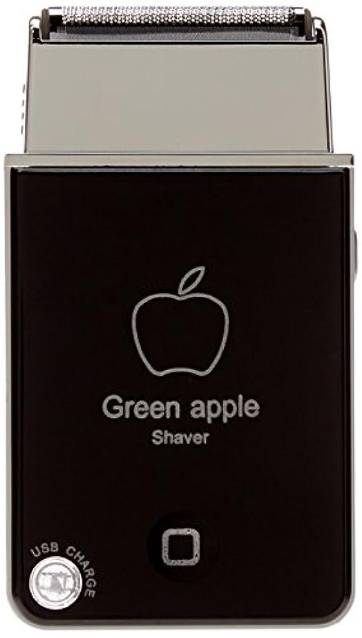 運搬アニメーションギャングVB グリーンアップル電気シェーバーShaver USB充電式トラベルカミソリBlack(ブラック)