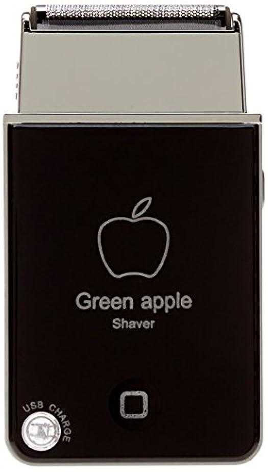 野心的憧れストリップVB グリーンアップル電気シェーバーShaver USB充電式トラベルカミソリBlack(ブラック)