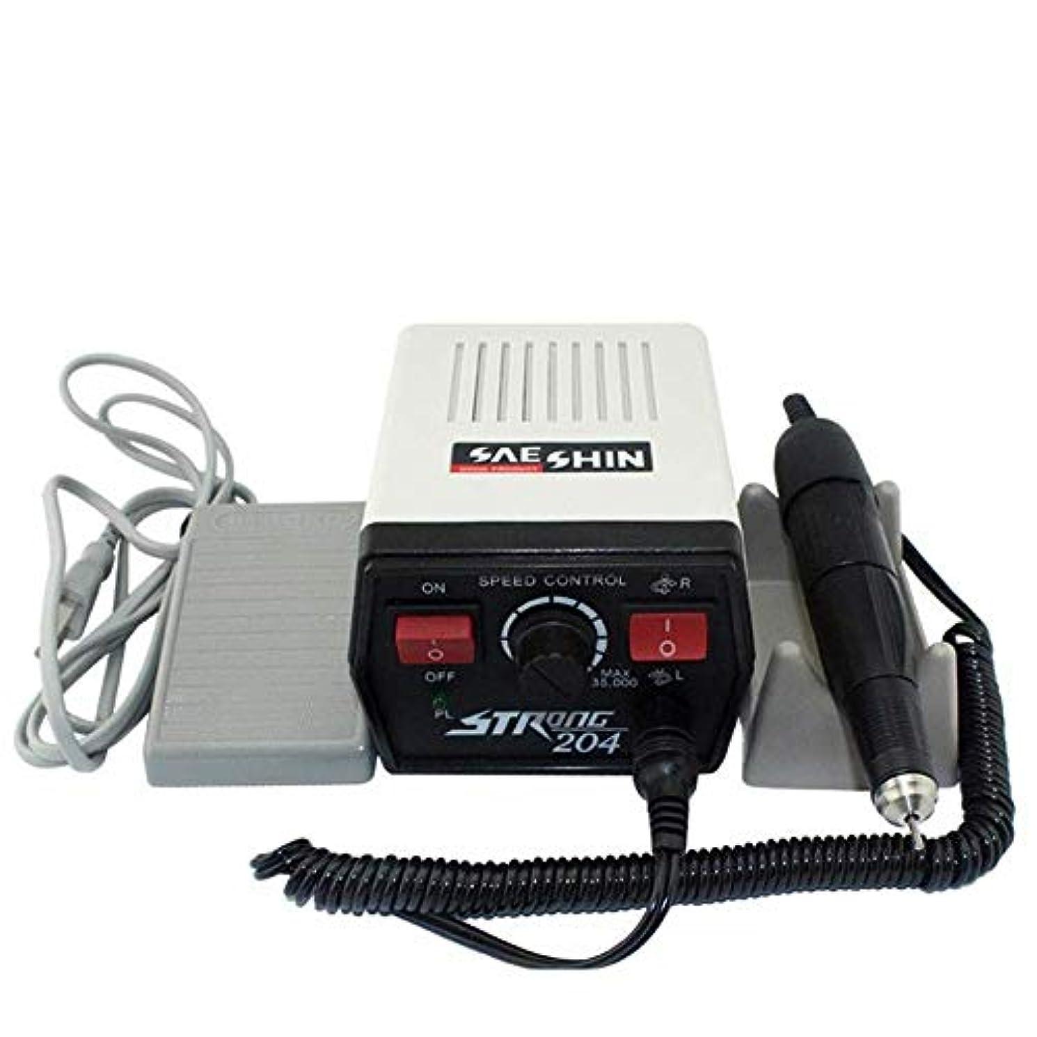 ポケット自由水没ULKUAN 35000 RPM プロフェッショナル 電動ネイルポリッシャー 電動ネイルドリルマシン 高速回転 プロ用電動ネイルマシン ネイルドリル 電動ネイルファイル ネイルマシーン